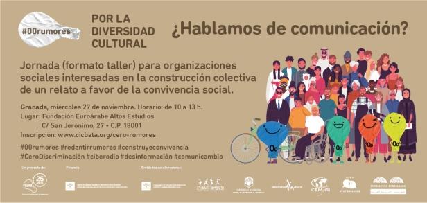 invitacion_GRANADA